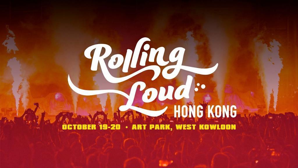 世界殿堂級嘻哈音樂節 ROLLING LOUD 今年 10 月進軍香港 成為城中首個最大型的雙日戶外嘻哈音樂盛宴 14