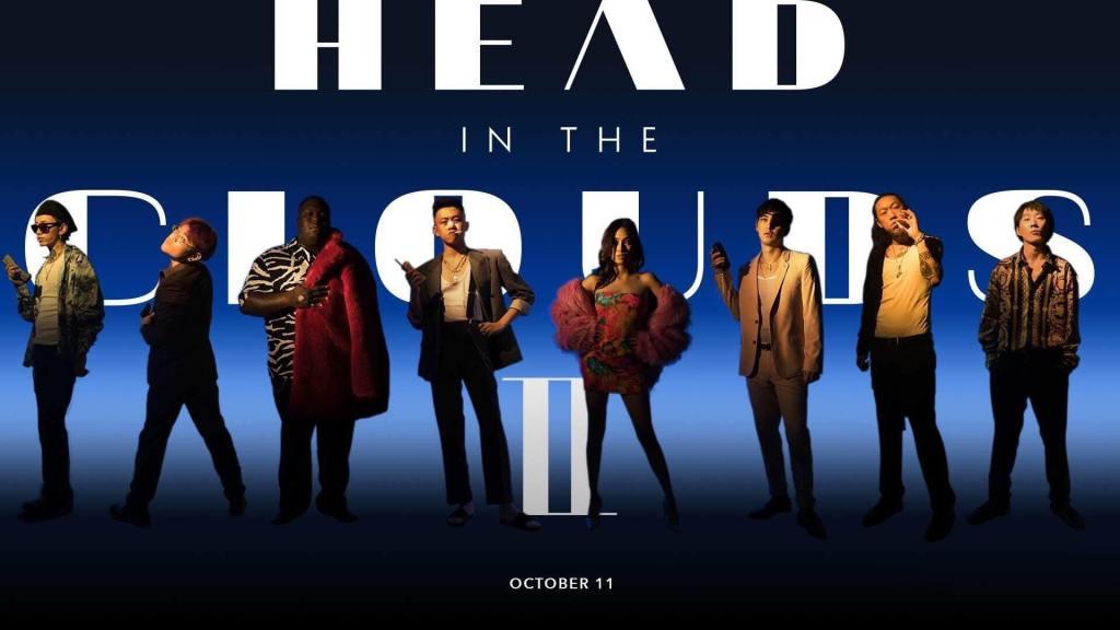 88rising攜六國藝術家帶來全新專輯《Head in the Clouds II》霸氣回歸! 8