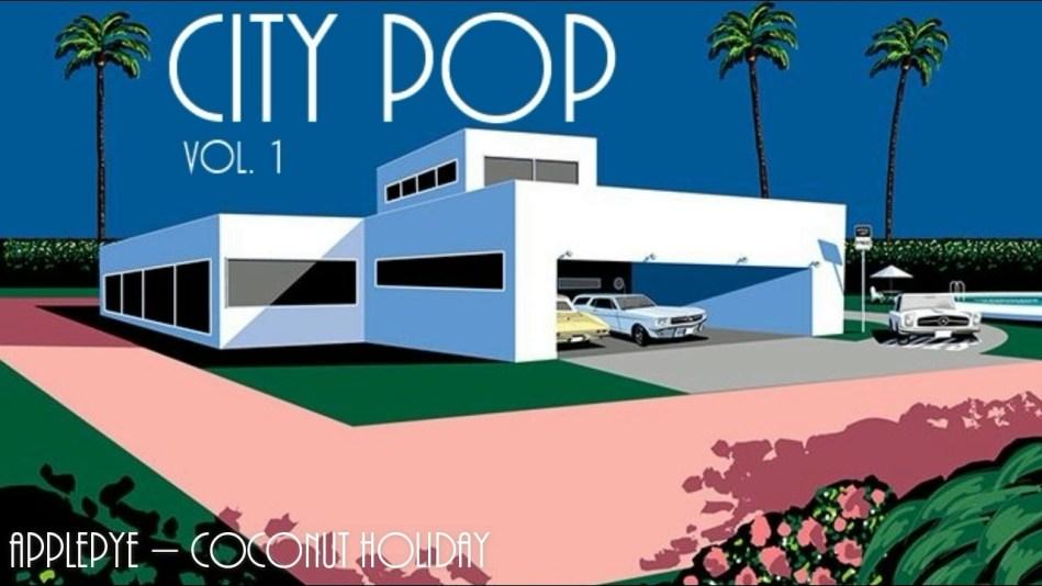 到底什麼是 Future Funk & City Pop ? 5
