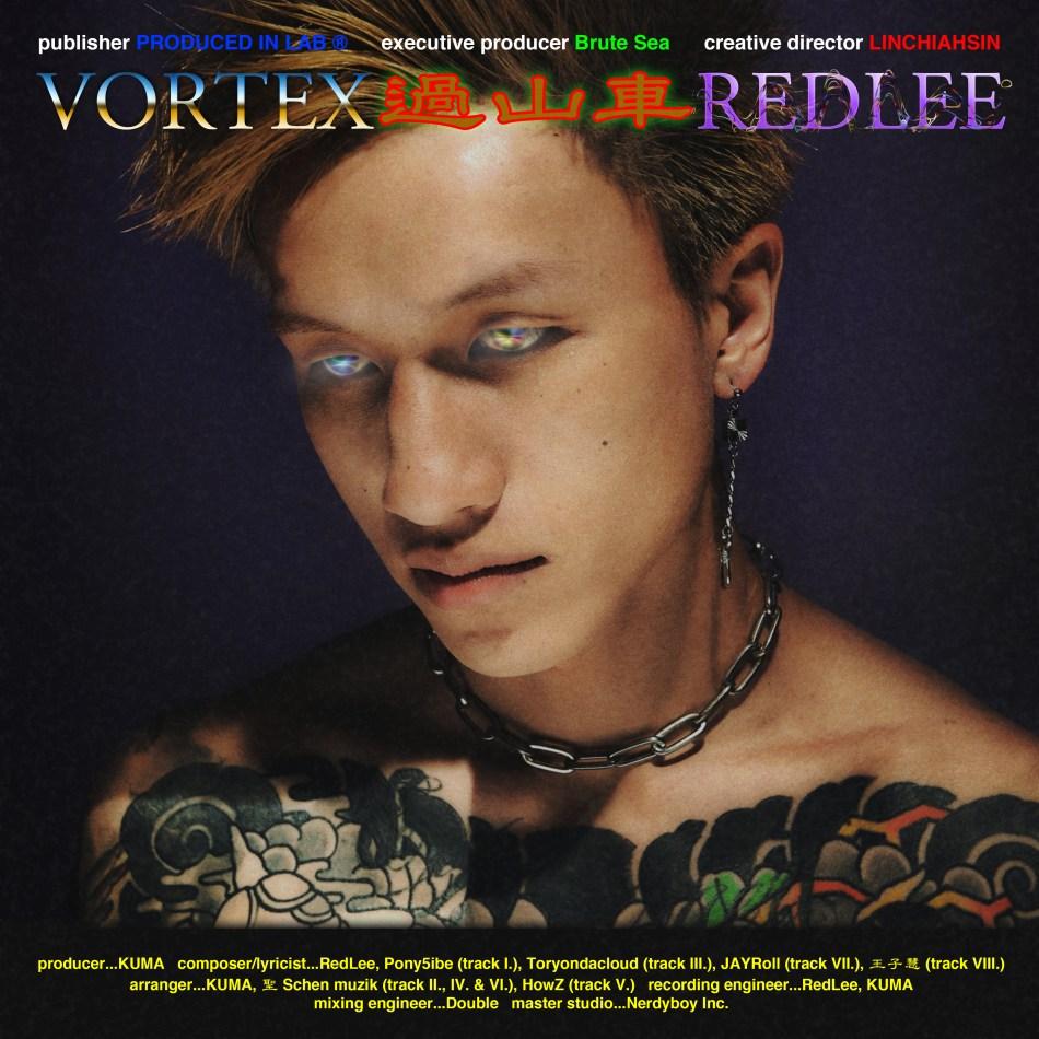 社會組饒舌歌手 李紅 REDLEE 《過山車 VorTeX》專輯發布!臺式情詩風格接軌國際 5