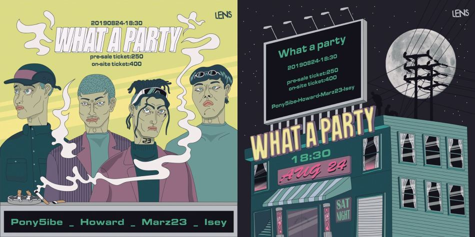 新春第一炮總不能錯過了吧!【 What a party 】第二彈,星光閃爍炸爛年後 5