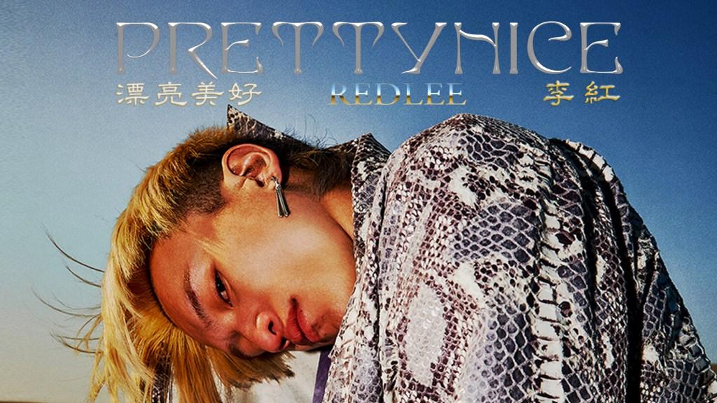 李紅 REDLEE 最新 MV《漂亮美好》把粉絲帥哭!極度唯美無邊際「沙漠場景」就在台灣!? 4