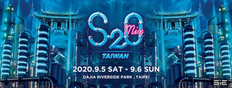 來勢洶洶!全球第一場音樂節在台灣!S2O泰國潑水音樂文化節強勢來台! 5
