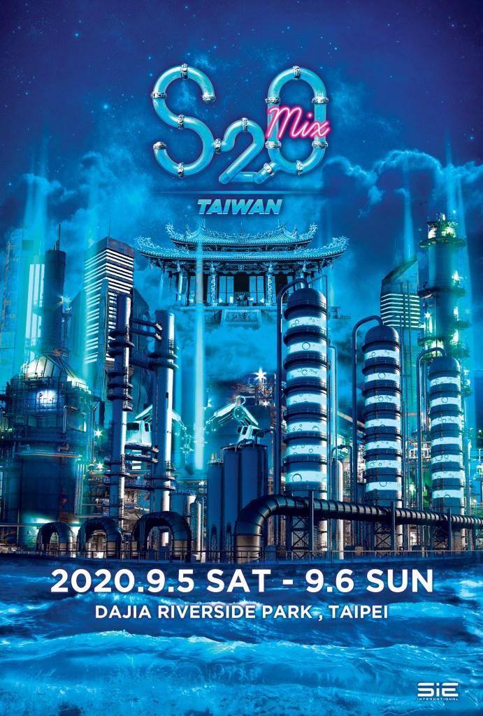來勢洶洶!全球第一場音樂節在台灣!S2O泰國潑水音樂文化節強勢來台! 6