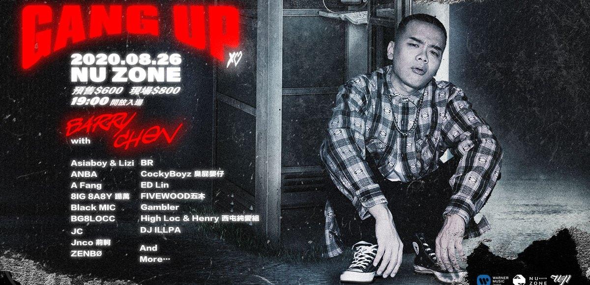 現場魔王 Barry Chen 重磅來一發!8/26 GANG UP 專場,揪眾來 Turnt 4