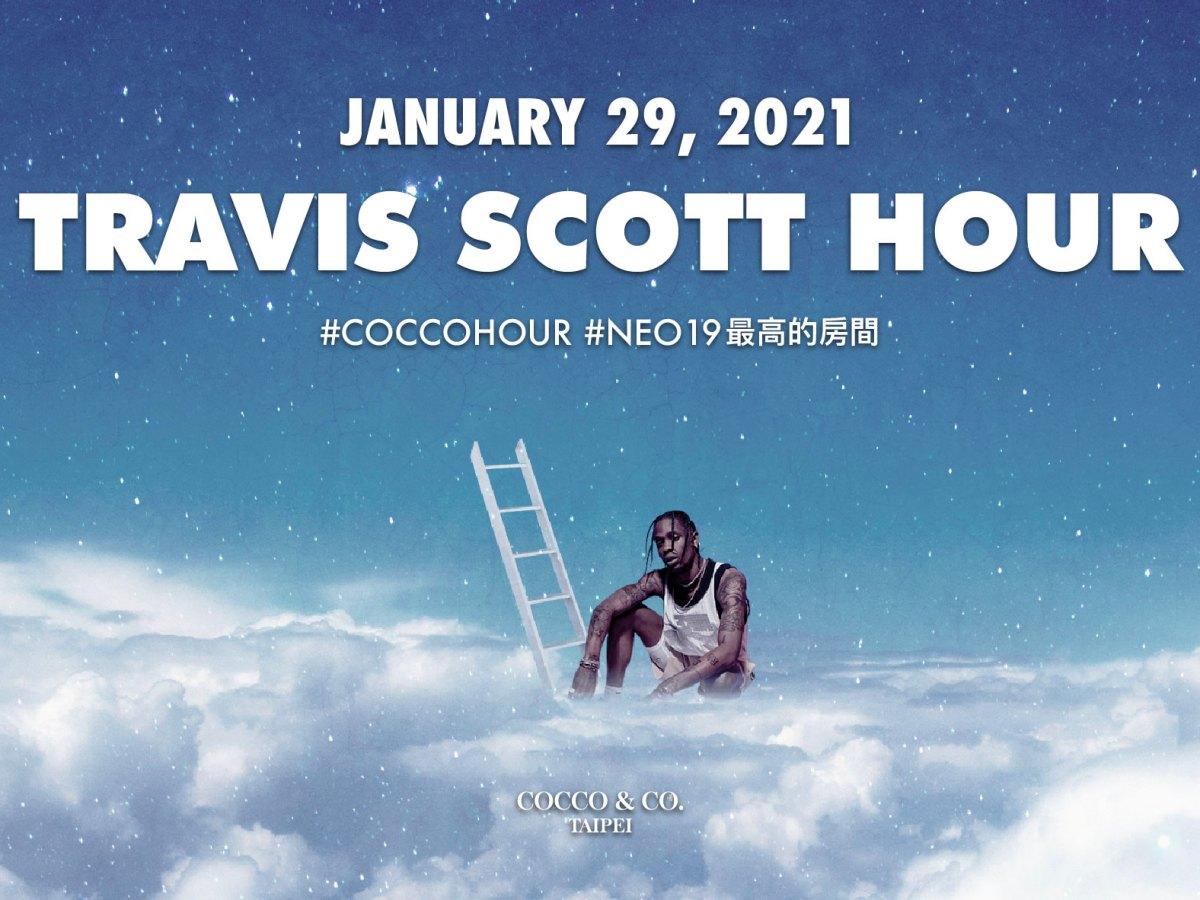 NEO19 最高的房間?賴皮領銜可可幫,推出全新企劃 Travis Scott Hour 即將創造歷史! 5