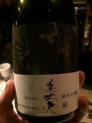 Best sake in Japan