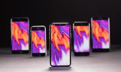 iPhone Xへ機種変