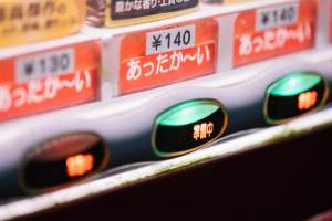 缶コーヒーの自販機