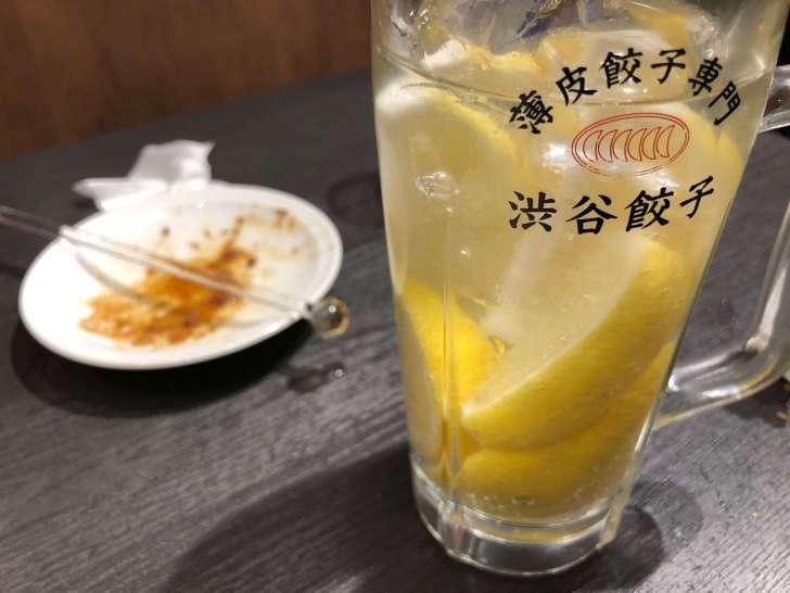 最強レモンサワー