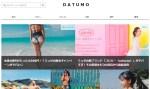 サロン比較情報に注目!女性脱毛に特化した専門メディア「DATUMO」