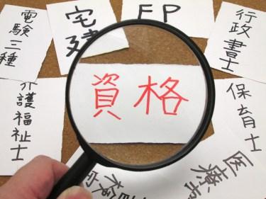 漢字検定準一級は勉強時間どのくらいで合格できる?勉強のコツも