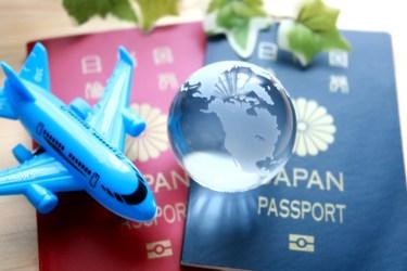 パスポートの顔写真を変えたい!顔写真だけの変更はNGです