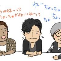 ピヨピヨ★すますま★2top★ピヨピヨ