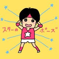 ばんなむさんありがとう☆デレステCM☆第三弾うれしーーー!!!