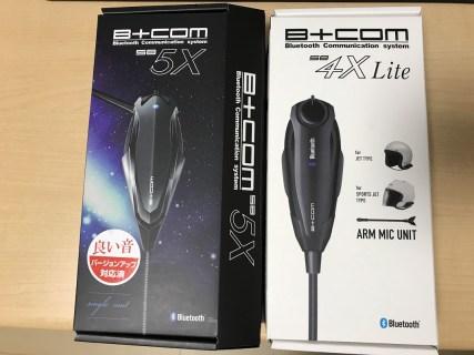 B+COM SB4X / SB5X 比較レポート