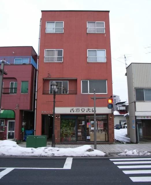 香澄堂書店:最上義光歴史館の向かいにある