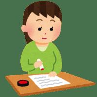 特別受益証明書に押印