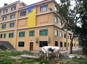 2. New Education Building