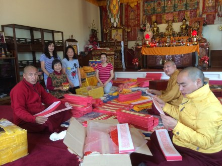Reading Sutras
