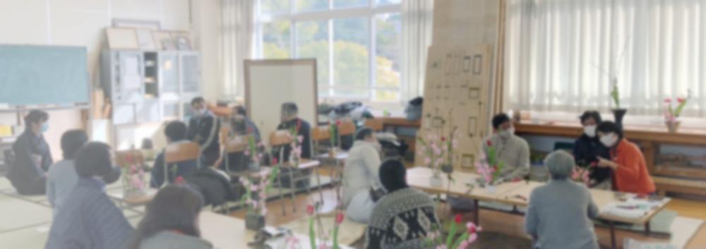 鹿児島県表具内装組合連合会様講習会
