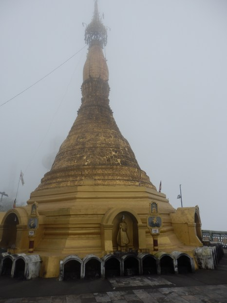 El estupa: una antena para comunicar con otros planos de la existencia