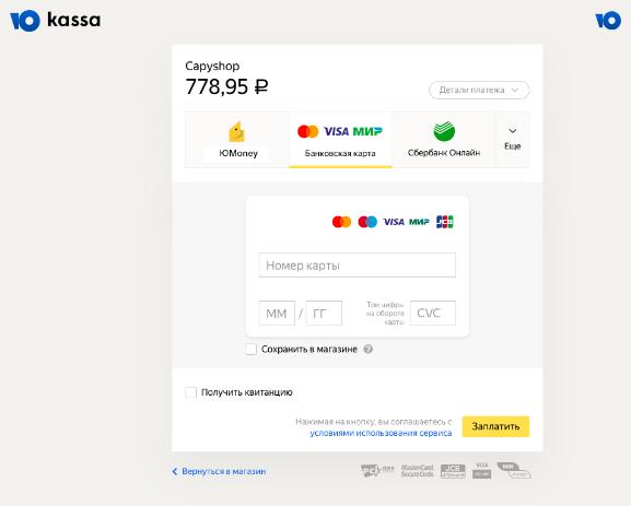 حساب پرداخت یک نمونه از فرم، فرم است