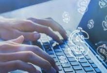 صورة فوائد للحصول على المال عبر الانترنت