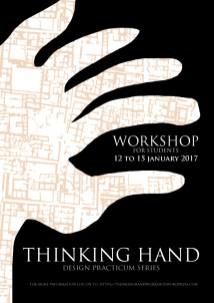 thinking-hand-workshop1
