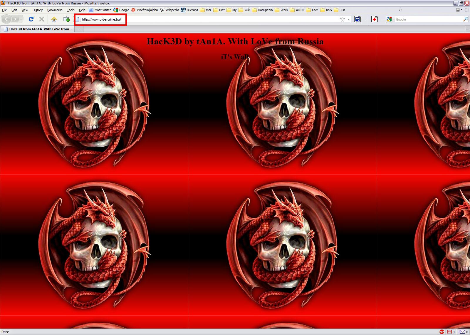 cybercrime.bg