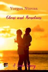 Eleni-Menelaos-512-96-Front-31012019