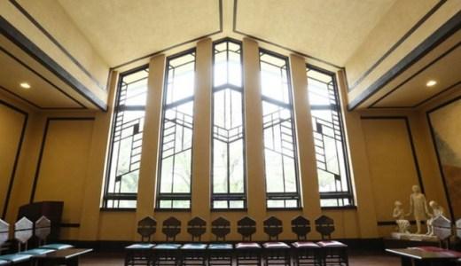 自由学園明日館の建築やカフェのメニューは?入場料金やアクセス方法も