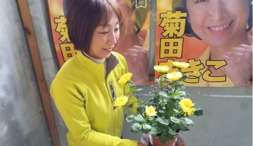 菊田真紀子の黄色いスーツはいくらでどこで買える?新潟民からの評判は?