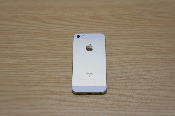 iphonese-61