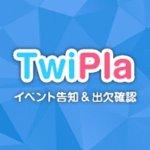 ポッドキャスト第38回「ゲームマーケット2019大阪の前日イベントを紹介する」の巻