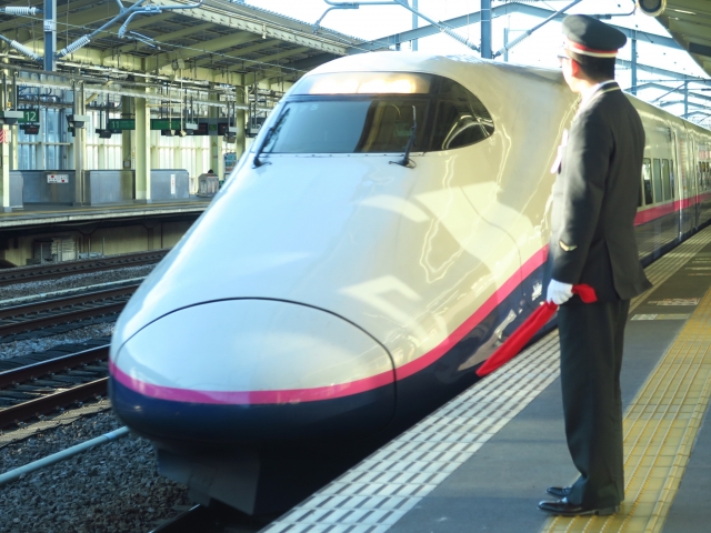 新幹線,出張,旅費,規定