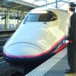 新幹線。事務所へのアクセス