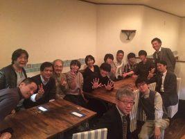 永井義朗,ギター教室,武蔵小杉