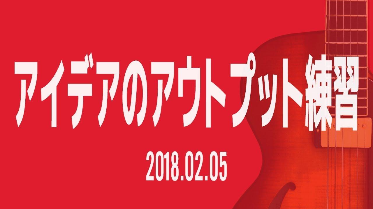 永井義朗,ギター,レッスン,武蔵小杉