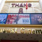 オーガスト シネマ August Cinema Rạp Tháng 8 Hà Nội Việt Nam