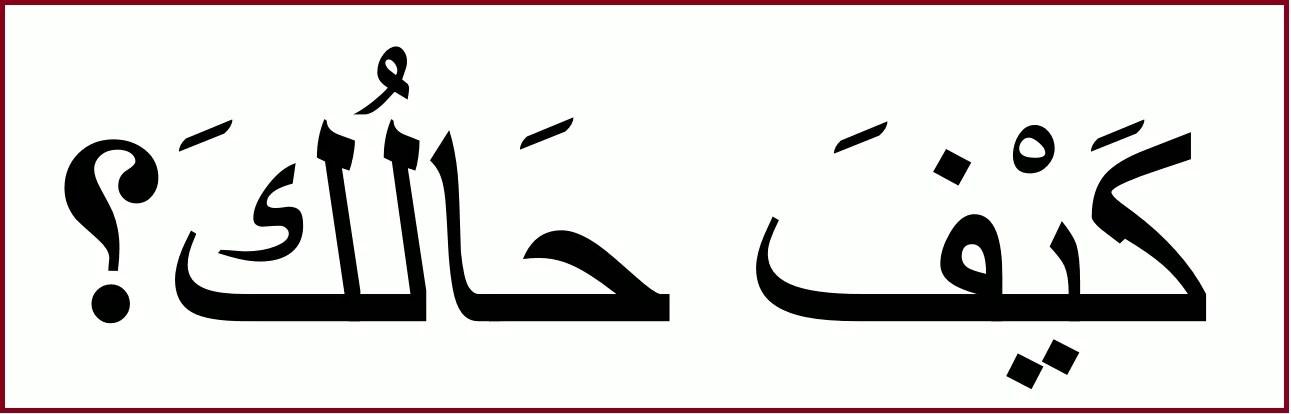 カイファハールカ