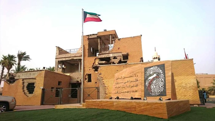 AL-Qurain House