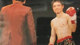 元プロボクサー中村好伸!上小田井駅前パーソナルトレーニングジムSATISFY