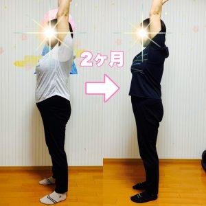 ダイエット初心者専門!上小田井駅前パーソナルトレーニングジムSATISFY