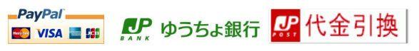 pay2 - ヨシノリコタケ帽子ナンバー1番 インディゴデニム キャップ