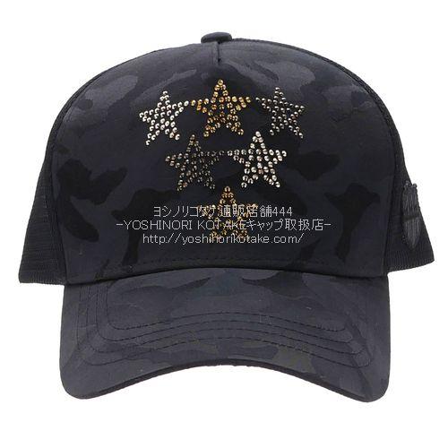 bn-rsp-6star-bk