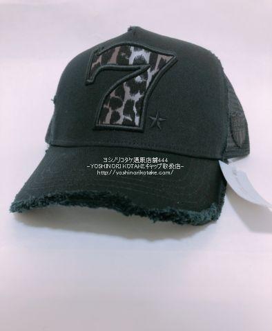 yk-archive-hyougara-98-7