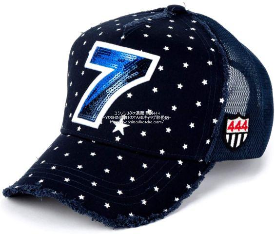 20ss-yk3dspstar5-mfp7-cap-nvy