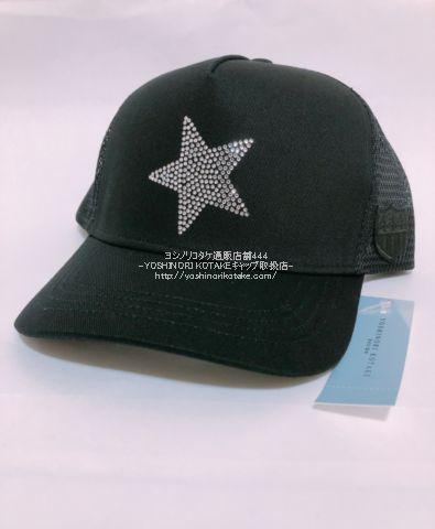 bkl-bnsp-2145508