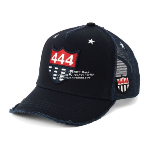 21aw-red-usaflag-444